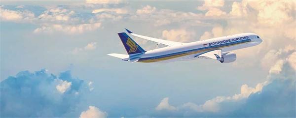 Ny linje från Stockholm i vår med Singapore Airlines nya A350